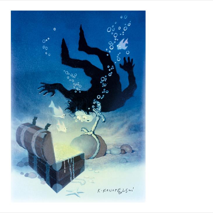 Krzysztof Konopelski – 'subprime credit' premiera: Szpilki Nr 7 – 12 lutego 1978 Satyrykon'79 – wyró¿nienie – 2 000 z³; skradziony z wystawy... na szczêœcie mam slajd :>)= pomys³ zakupiony przez Wytwórniê Filmów Animowanych w Bielsku Bia³ej w 1978